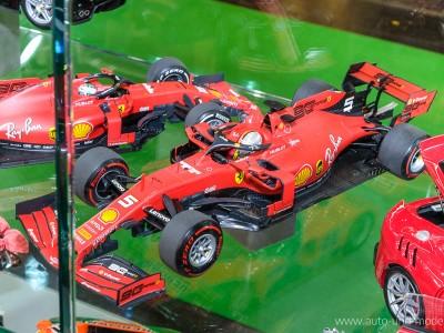 Ferrari_BBR_AUM_iuhi5112f1852c9c08d2